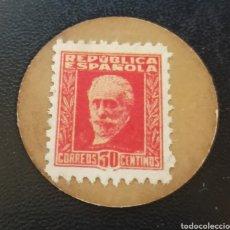 Moedas República: MONEDA-CARTON II REPÚBLICA GUERRA CIVIL. Lote 267317284