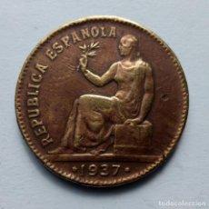 Monedas República: ESPAÑA II REPÚBLICA GOBIERNO DE ESPAÑA 50 CÉNTIMOS 1937 ORLA DE PUNTOS. Lote 267438799