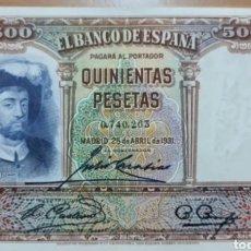 Monedas República: BILLETE DE 500 PESETAS DE 1931 EBC, SIN SERIE Y CON NUMERACION INFERIOR AL MILLON. Lote 268570894