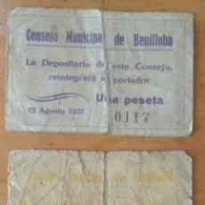 Monedas República: LOTE 3 BILLETES RAROS ESPAÑA 15 AGOSTO 1937 BENILLOBA. Lote 268912809