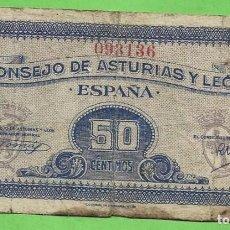 Monedas República: BILLETE CONSEJO ASTURIAS Y LEÓN. 50 CÉNTIMOS 1936. GUERRA CIVIL. Lote 269142528
