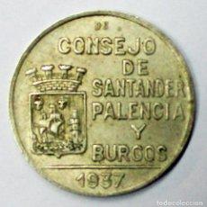 Monedas República: CONSEJO DE SANTANDER, PALENCIA Y BURGOS. GUERRA CIVIL ESPAÑOLA 1 PESETA. CUPRO-NIQUEL. LOTE 3835. Lote 269293818