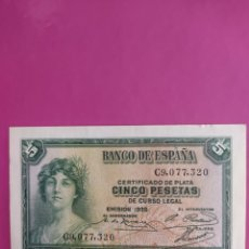 Monedas República: BILLETE DE 5 PESETAS 1935 SERIE C. Lote 269933988