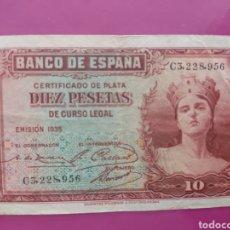Monedas República: BILLETE DE 10 PESETAS DE 1935. Lote 269944308