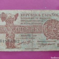 Monedas República: BILLETE DE 5 PESETAS DE 1935. Lote 269944488