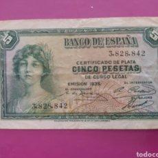 Monedas República: BILLETE DE 5 PESETAS DE 1935. Lote 269944953