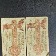 Monedas República: LOTE DE DOS BILLETES DE 1 PESETA 1937 2Å REPÚBLICA SERIE A. Lote 269959448