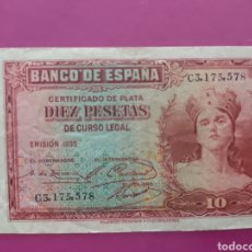 Monedas República: BILLETE DE 10 PESETAS DE 1935. Lote 269961143