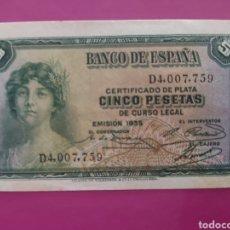 Monedas República: BILLETE DE 5 PESETAS DE 1935 SERIE D PLANCHA. Lote 269961508