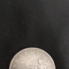 Monete Repubblica: 5 PESETAS PLATA 1.870 1ªREPUBLICA ESTRELLA 70 ,SNM.. Lote 274417783