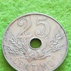 Monedas República: ANTIGUA MONEDA DE 25 CÉNTIMOS DE 1927. REPÚBLICA ESPAÑOLA. USADA. Lote 277565408