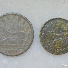 Monedas República: 1 Y 2 PESETAS. FALSOS DE ÉPOCA.REPUBLICA. Lote 277645388