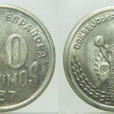 Monnaies République: MONEDA DE ASTURIAS Y LEON 1937 50 CÉNTIMOS GUERRA CIVIL 1937. Lote 278486988