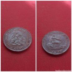 Monedas República: GOBIERNO PROVISIONAL 1870 10 CENTIMOS. Lote 279467588