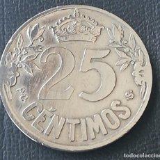 Monnaies République: 25 CENTIMOS 1925 P.G.S. Lote 280850098