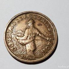 Monedas República: 1 PESETA 1937 CONSEJO ASTURIAS Y LEÓN EBC+. Lote 283907593