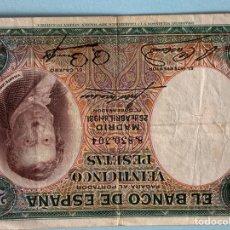 Monedas República: BILLETE ORIGINAL BANCO DE ESPAÑA DE EMISIÓN 25 ABRIL DE 1931 DE VALOR FACIAL 25 PESETAS.. Lote 284356618