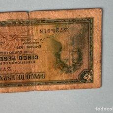Monedas República: BILLETE ORIGINAL BANCO DE ESPAÑA EMISION 1935 DE CINCO PESETAS. Lote 284357068