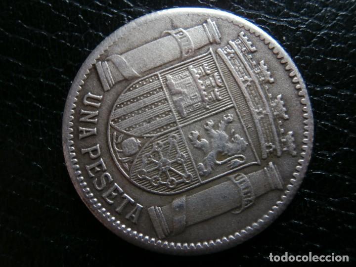 Monedas República: 1 PESETA DE PLATA 1933 REPUBLICA ESPAÑOLA REVERSO GIRADO ( ¿FALSA DE EPOCA? ). - Foto 4 - 284602128