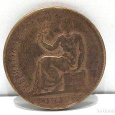 Monedas República: ESPAÑA - 50 CENTIMOS - REPÚBLICA ESPAÑOLA. Lote 284800893