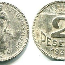Monedas República: 2 PESETAS 1837 ASTURIAS Y LEÓN. Lote 285456843