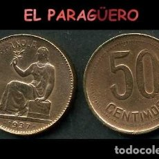 Monedas República: ESPAÑA MONEDA AUTENTICA DE 50 CENTIMOS DE LA 2ª REPUBLICA ESPAÑOLA ( TIO SENTADO ) Nº6. Lote 286731983