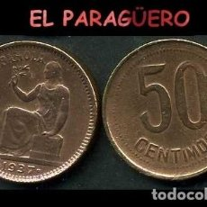 Monedas República: ESPAÑA MONEDA AUTENTICA DE 50 CENTIMOS DE LA 2ª REPUBLICA ESPAÑOLA ( TIO SENTADO ) Nº5. Lote 286731998