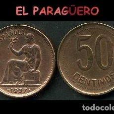 Monedas República: ESPAÑA MONEDA AUTENTICA DE 50 CENTIMOS DE LA 2ª REPUBLICA ESPAÑOLA ( TIO SENTADO ) Nº4. Lote 286732008