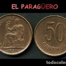 Monedas República: ESPAÑA MONEDA AUTENTICA DE 50 CENTIMOS DE LA 2ª REPUBLICA ESPAÑOLA ( TIO SENTADO ) Nº3. Lote 286732013