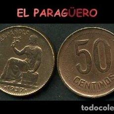 Monedas República: ESPAÑA MONEDA AUTENTICA DE 50 CENTIMOS DE LA 2ª REPUBLICA ESPAÑOLA ( TIO SENTADO ) Nº2. Lote 286732038