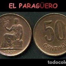 Monedas República: ESPAÑA MONEDA AUTENTICA DE 50 CENTIMOS DE LA 2ª REPUBLICA ESPAÑOLA ( TIO SENTADO ) Nº11. Lote 286732443