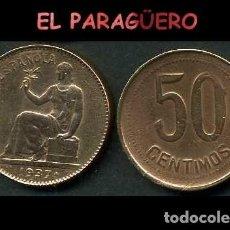 Monedas República: ESPAÑA MONEDA AUTENTICA DE 50 CENTIMOS DE LA 2ª REPUBLICA ESPAÑOLA ( TIO SENTADO ) Nº9. Lote 286732463