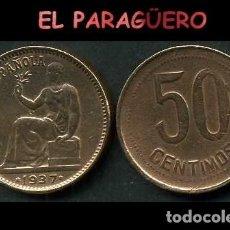 Monedas República: ESPAÑA MONEDA AUTENTICA DE 50 CENTIMOS DE LA 2ª REPUBLICA ESPAÑOLA ( TIO SENTADO ) Nº8. Lote 286732473