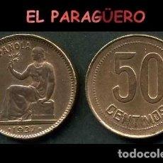 Monedas República: ESPAÑA MONEDA AUTENTICA DE 50 CENTIMOS DE LA 2ª REPUBLICA ESPAÑOLA ( TIO SENTADO ) Nº12. Lote 286742183