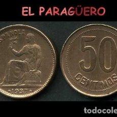 Monedas República: ESPAÑA MONEDA AUTENTICA DE 50 CENTIMOS DE LA 2ª REPUBLICA ESPAÑOLA ( TIO SENTADO ) Nº13. Lote 286742188