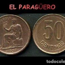 Monedas República: ESPAÑA MONEDA AUTENTICA DE 50 CENTIMOS DE LA 2ª REPUBLICA ESPAÑOLA ( TIO SENTADO ) Nº13. Lote 286742193
