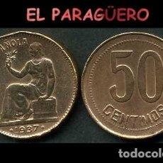 Monedas República: ESPAÑA MONEDA AUTENTICA DE 50 CENTIMOS DE LA 2ª REPUBLICA ESPAÑOLA ( TIO SENTADO ) Nº14. Lote 286742198