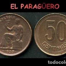 Monedas República: ESPAÑA MONEDA AUTENTICA DE 50 CENTIMOS DE LA 2ª REPUBLICA ESPAÑOLA ( TIO SENTADO ) Nº15. Lote 286742203