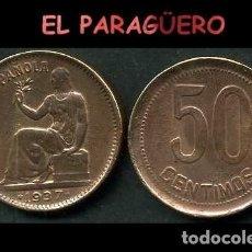 Monedas República: ESPAÑA MONEDA AUTENTICA DE 50 CENTIMOS DE LA 2ª REPUBLICA ESPAÑOLA ( TIO SENTADO ) Nº16. Lote 286742213