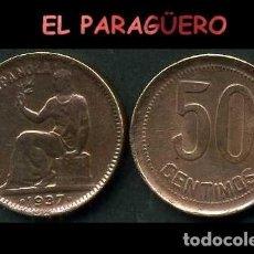 Monedas República: ESPAÑA MONEDA AUTENTICA DE 50 CENTIMOS DE LA 2ª REPUBLICA ESPAÑOLA ( TIO SENTADO ) Nº21. Lote 286742508