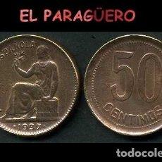 Monedas República: ESPAÑA MONEDA AUTENTICA DE 50 CENTIMOS DE LA 2ª REPUBLICA ESPAÑOLA ( TIO SENTADO ) Nº20. Lote 286742518