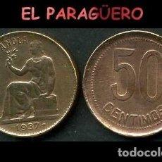 Monedas República: ESPAÑA MONEDA AUTENTICA DE 50 CENTIMOS DE LA 2ª REPUBLICA ESPAÑOLA ( TIO SENTADO ) Nº19. Lote 286742528