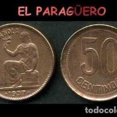 Monedas República: ESPAÑA MONEDA AUTENTICA DE 50 CENTIMOS DE LA 2ª REPUBLICA ESPAÑOLA ( TIO SENTADO ) Nº18. Lote 286742533