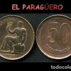 Monedas República: ESPAÑA MONEDA AUTENTICA DE 50 CENTIMOS DE LA 2ª REPUBLICA ESPAÑOLA ( TIO SENTADO ) Nº25. Lote 286742793