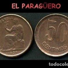 Monedas República: ESPAÑA MONEDA AUTENTICA DE 50 CENTIMOS DE LA 2ª REPUBLICA ESPAÑOLA ( TIO SENTADO ) Nº26. Lote 286742798