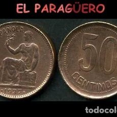 Monedas República: ESPAÑA MONEDA AUTENTICA DE 50 CENTIMOS DE LA 2ª REPUBLICA ESPAÑOLA ( TIO SENTADO ) Nº27. Lote 286742803