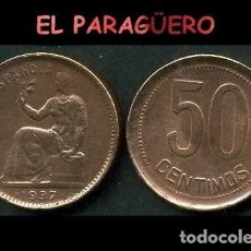 Monedas República: ESPAÑA MONEDA AUTENTICA DE 50 CENTIMOS DE LA 2ª REPUBLICA ESPAÑOLA ( TIO SENTADO ) Nº28. Lote 286742808