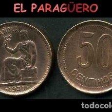Monedas República: ESPAÑA MONEDA AUTENTICA DE 50 CENTIMOS DE LA 2ª REPUBLICA ESPAÑOLA ( TIO SENTADO ) Nº29. Lote 286742818