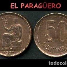 Monedas República: ESPAÑA MONEDA AUTENTICA DE 50 CENTIMOS DE LA 2ª REPUBLICA ESPAÑOLA ( TIO SENTADO ) Nº30. Lote 286742823