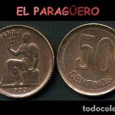Monedas República: ESPAÑA MONEDA AUTENTICA DE 50 CENTIMOS DE LA 2ª REPUBLICA ESPAÑOLA ( TIO SENTADO ) Nº32. Lote 286742908